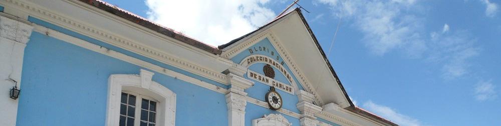 La Fachada principal del colegio
